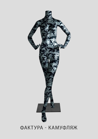 Female Mannequins of the Fouet-Print Series FBG 05