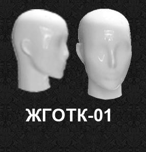"The head of the series ""Revelation"" ZHGOTK-01"