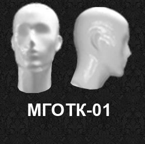 "Head of the series ""Revelation"" MGOTK-01"