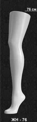 Women's leg demoforms for stockings and socks ZhN - 76