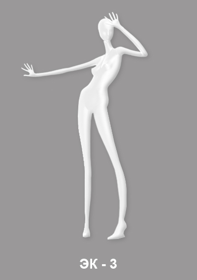 Female mannequin of the Expression series EK-3