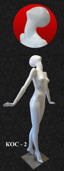 Female mannequins of the Cosmo series Kos-2