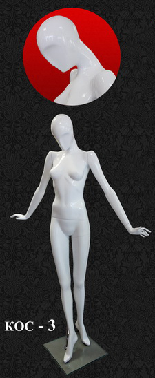 Female mannequins of the Cosmo series Kos-3
