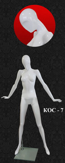 Female mannequins of the Cosmo series Kos-7