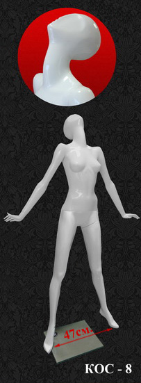 Female mannequins of the Cosmo series Kos-8