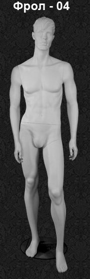 Male mannequin of the Frol series 04