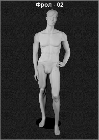 Male mannequin of the Frol series 02