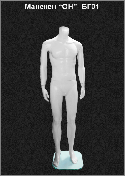 Mannequin of the He series BG01