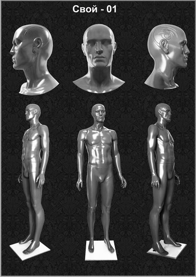 """Male mannequin of the """"Own"""" series"""