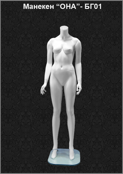 Mannequin of the She series BG01