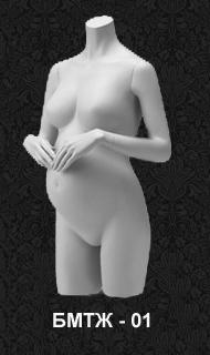 Torso for pregnant women BMTZh-01