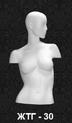 Torso without arms 30