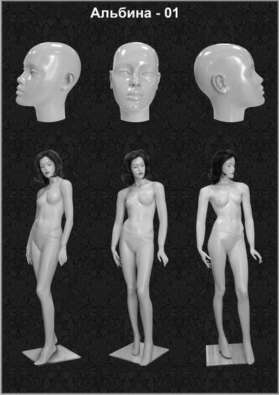 """Female mannequin """"Albina"""" Series"""