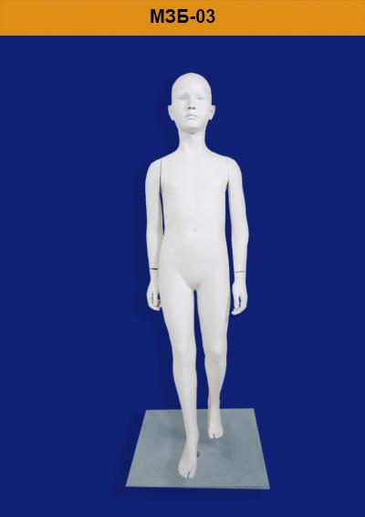 Children's mannequins of the ZARA MZB-03 series