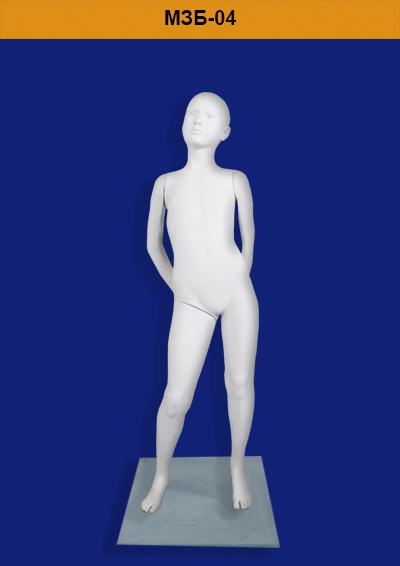 Children's mannequins of the ZARA MZB-04 series