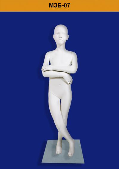Children's mannequins of the ZARA MZB-07 series