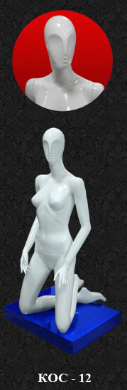 Female mannequins of the Cosmo series Kos-12
