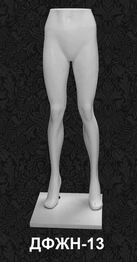 Demoforms for women DFN 13 with stand
