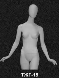 Female torsos with a head 18