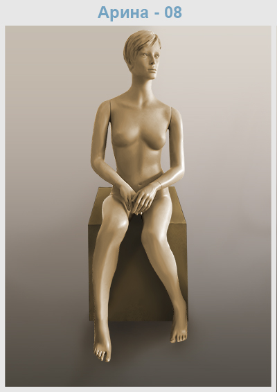 Female mannequin of the Arina series sitting 08