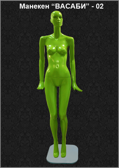 Mannequins of the Wasabi Series 02