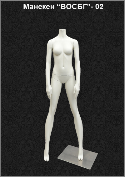 Mannequins of the Perception series VOSBG-02
