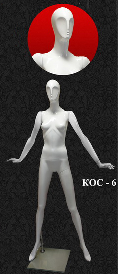 Female mannequins of the Cosmo series Kos-6