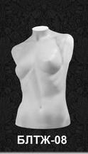 Series of linen torsos BLT 08