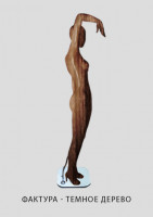 Female Mannequins of the Fuete-Print Series 01