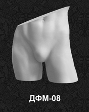 Hip men DFM-08