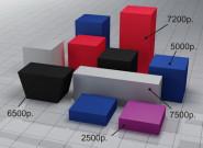 Rectangular podium