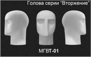 "Heads ""Invasion"" Series"