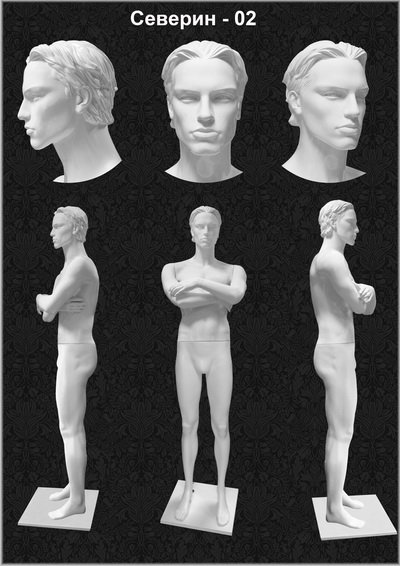 Male mannequin of the Severin series 02