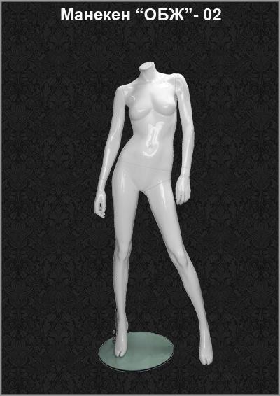 Female mannequin of the Revelation series OB-02