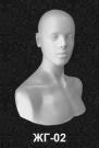 Female head G-02